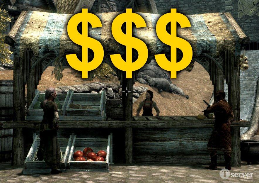 Коды скайрима на деньги