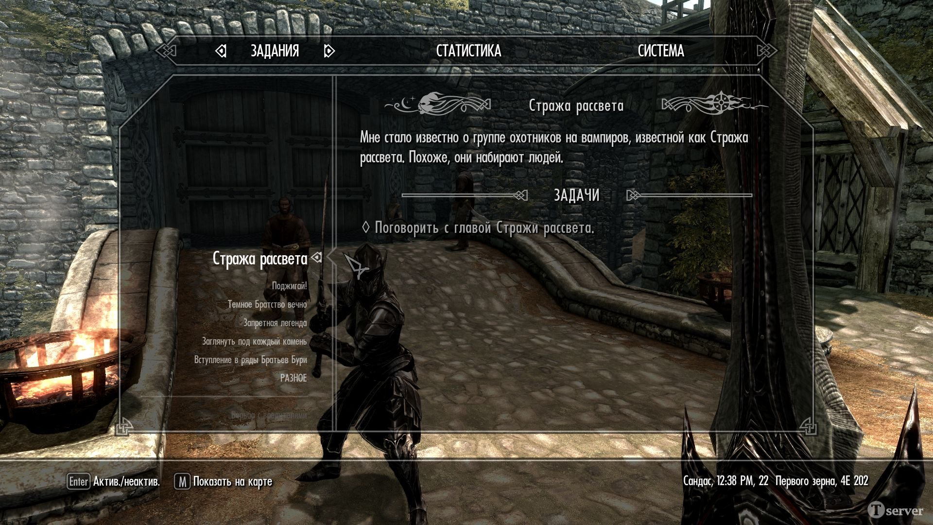 how to add dlc to skyrim pc