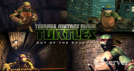 Teenage Mutant Ninja Turtles Out of the Shadows наконец-то вышла.