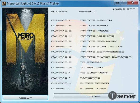 скачать трейнер для Metro Last Light для всех версий игры - фото 9