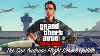 Учимся летать в San Andreas Flight School Update